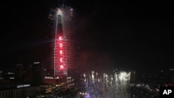 South Korea Lotter World Tower