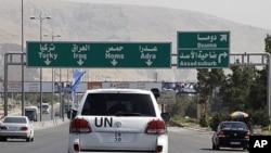 聯合國觀察員在敘利亞。