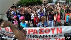 Γενική απεργία στην Ελλάδα
