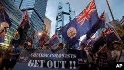 1일 홍콩 시위대가 친중국계 렁춘잉 행정장관의 퇴진과 자유민주주의를 요구하며 홍콩 식민지 국기를 들고 행진하고 있다.