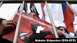 Акция протеста оппозиции против ограничений свободы интернета. Москва, 10 марта 2019 г.