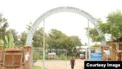 Hoospitaala Yaabello
