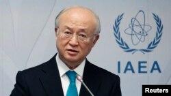 FILE - International Atomic Energy Agency (IAEA).