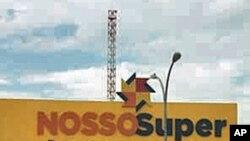 Cadeia de supermercados angolana Nosso Super vai reabrir, a um ano das eleições