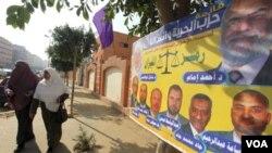 Para calon legislatif dari kelompok Ikhwanul Muslimin mendominasi perolehan kursi parlemen baru Mesir (foto: dok).
