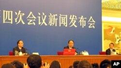 全国政协举行新闻发布会