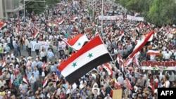 Şam'dan Demokrasiye Geçiş Çağrısı