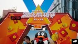 北京街頭的一個騰訊視頻宣傳台 (2020年11月11日)