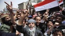 مخالفان دولت یمن خواهان استعفای علی عبدالله صالح هستند