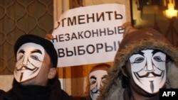 Одна из акций протеста в Москве призывает не ходить на выборы.