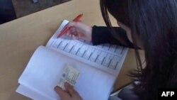 Mali i Zi pa formularë në gjuhën shqipe për regjistrimin e popullsisë