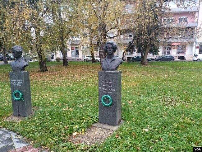 Spomen bista Vahide Maglajlić