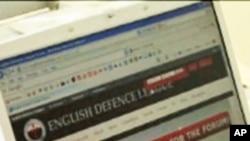 یورپی انتہا پسند عناصر انٹرنیٹ کے ذریعے رابطے میں ہیں