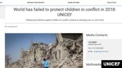 ျမန္မာအပါအ၀င္ ပဋိပကၡေဒသတြင္းေနထုိင္ၾကတဲ့ ကေလးေတြအေရး မေမ့ၾကဖုိ႔ UNICEF အစီရင္ခံစာ