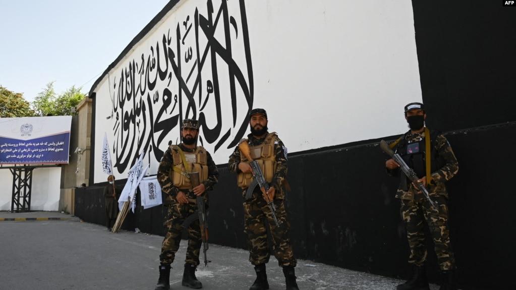 塔利班临时政府名单令多国失望 唯北京积极回应 2021年9月9日