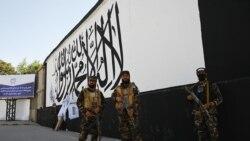 塔利班臨時政府名單令多國失望 唯北京積極回應