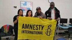 Amnestii Internaashinaal Waa'ee Mirga Dhala-namaa Oromoo Irratti Kolombiyaa Yunivarsitii Keessatti Kora Qopheesse