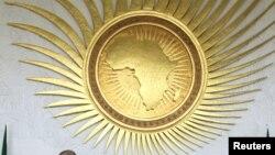 Zuva reAfrica Day rinocherechedzwa zvichitevera kuumbwa kwesangano reOrganization of African Union, iyo yave African Union, musi wa 25 Chivabvu 1963.