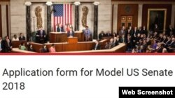 ABŞ Senatı
