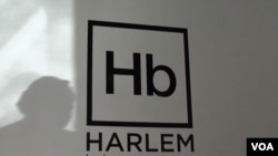 Логотип «инкубатора» Harlem Biospace