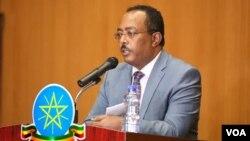 Faayilii - Minister-deettaa Ministrii Dhimma Alaa Itiyoopiyaa Ambaasaadder Reedwaan Huseen