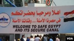 کانال سوئز در سال ۱۸۸۹ حفر شد و سال گذشته میلادی ۵،۵ میلیارد دالر برای مصر عایدات داشت.