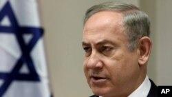 El primer ministro israelí, Benjamin Netanyahu, es recibido por el presidente Donald Trump en la Casa Blanca, el miércoles, 15 de febrero, de 2017.