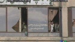 2011-11-17 美國之音視頻新聞: 叛亂分子在阿富汗首都發射火箭彈