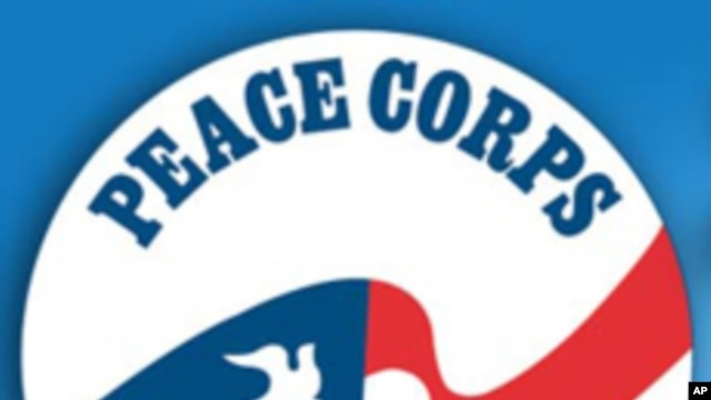 Peace Corps 50th Anniversary