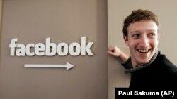 Mark Zuckerberg người sáng lập Facebook tại trụ sở Facebook ở Palo Alto, California. (ảnh chụp ngày 5/2/2007)