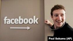 El presidente y fundador de Facebook, Mark Zuckerberg, testifcará ante un comité en el Cámara de Representantes de EE.UU. el 11 de abril.