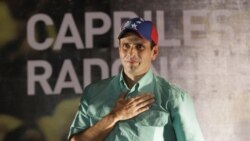 وئزوئلا: کاپرلیس در ماه اکتبر با چاوز رقابت خواهد کرد