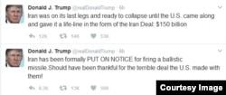 이란에 대한 공식 경고를 확인한 도널드 트럼프 미국 대통령의 2일 트위터 메시지.