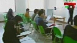 طرح تفکيک جنسيتی در شش دانشگاه ايران به اجرا درآمد
