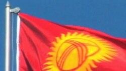 دخالت سازمان پیمان امنیت جمعی به رهبری روسیه در نا آرامی های قرقیزستان