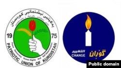Gorran & PUK Logo