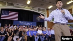 共和党副总统候选人瑞安众议员在新罕布什尔州向支持者发表讲话(资料照片)