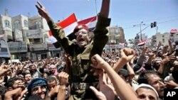 Le Yémen est déchiré par un conflit depuis mars 2015