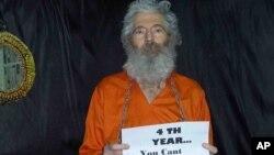 在伊朗消失美國男子羅伯特‧萊文森.