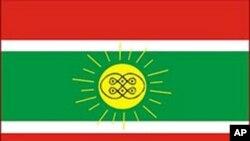 Bandeira do reino das Lundas