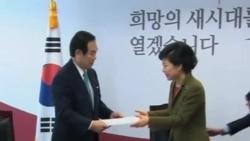 韓國當選總統朴槿惠與日本特使會面