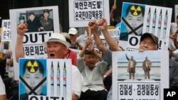 韓國民眾8月21日在首都首爾舉行反朝鮮政府抗議遊行。