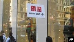 เสื้อผ้าแบรนด์แนมญี่ปุ่นบุกตลาดสหรัฐ