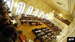 Парламент Чехии