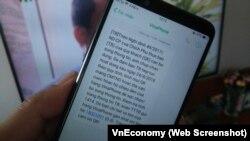 Tin nhắn VinaPhone gửi cho khách hàng để yêu cầu nộp ảnh và cập nhật thông tin cá nhân.