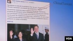 巴拿马总统瓦雷拉的脸书一度称台湾是中国(台湾)