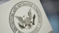 美國證交會開始推出將中國公司除牌的規定