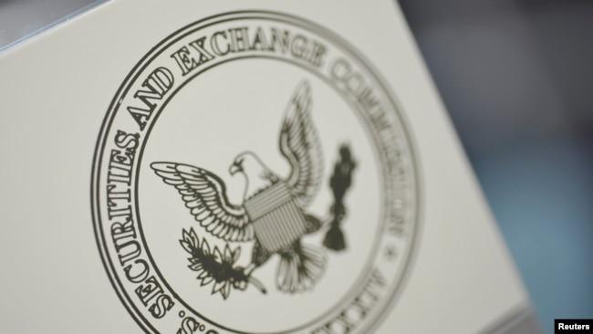 被控操纵股票 18名交易员被美证监会冻结财产