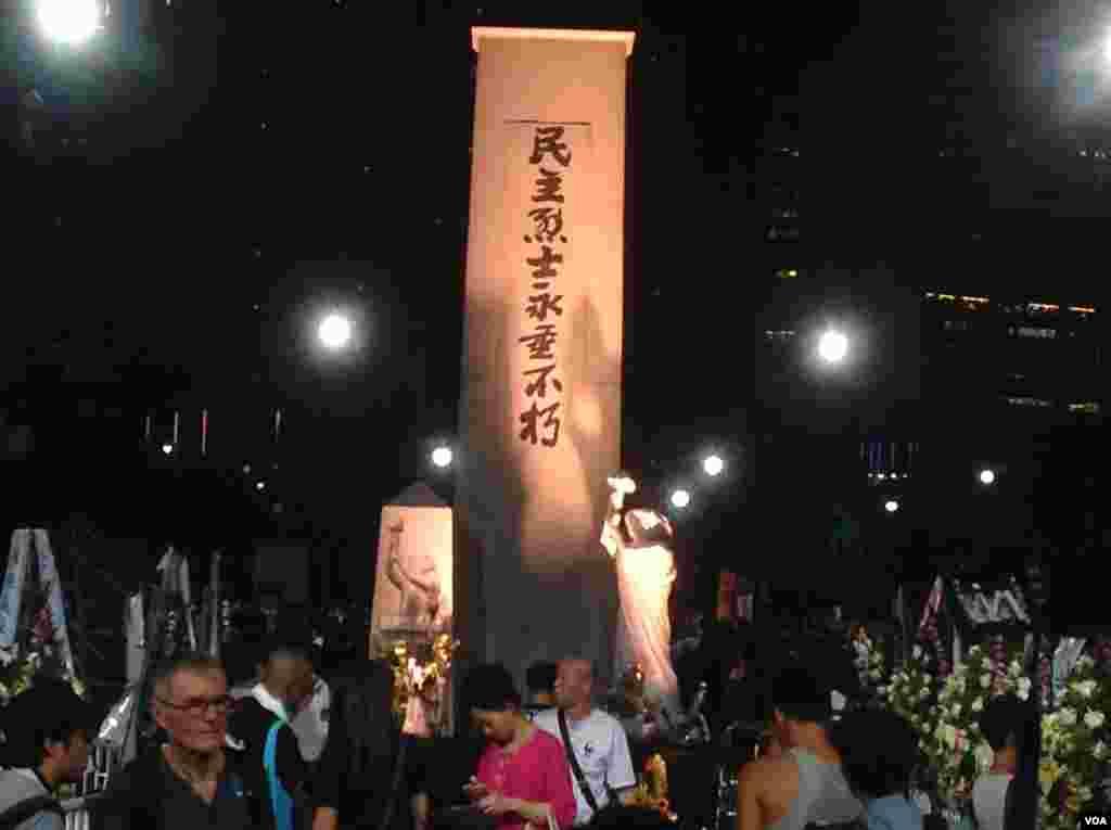 2015年6月4日香港维园举行纪念六四烛光晚会