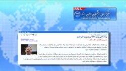 تاکید وزیر اقتصاد بر نقش تحریم ها در سقوط ریال